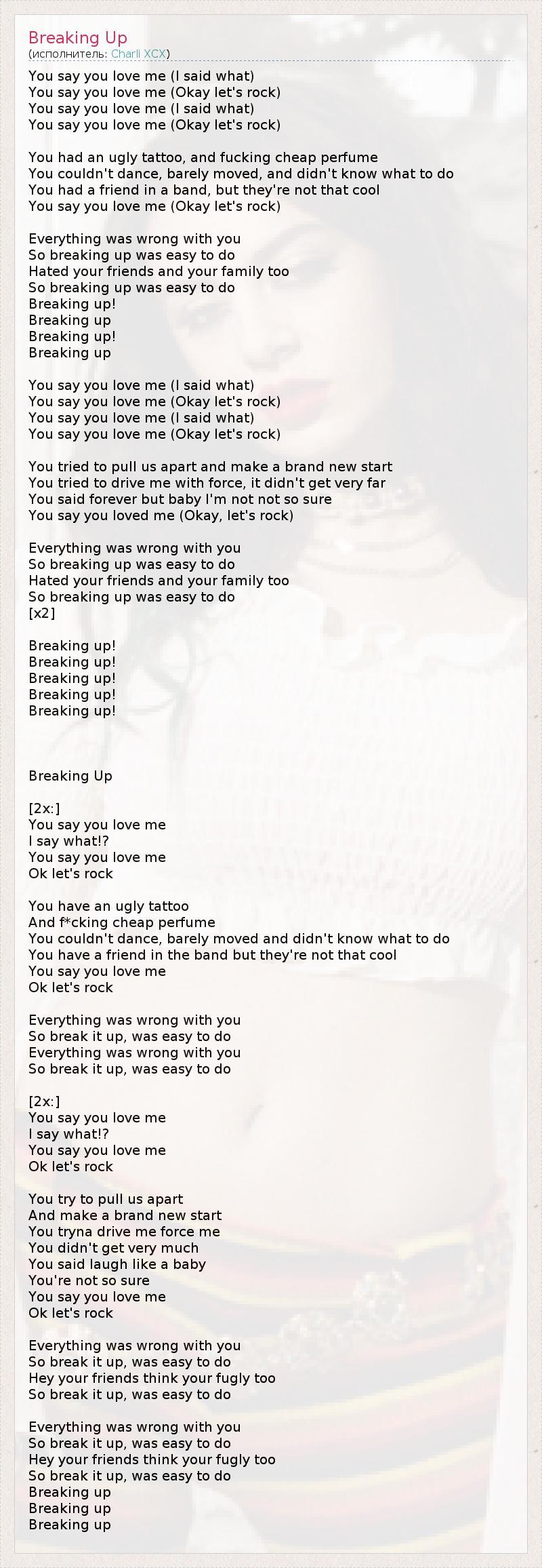 Текст песни Breaking Up, слова песни