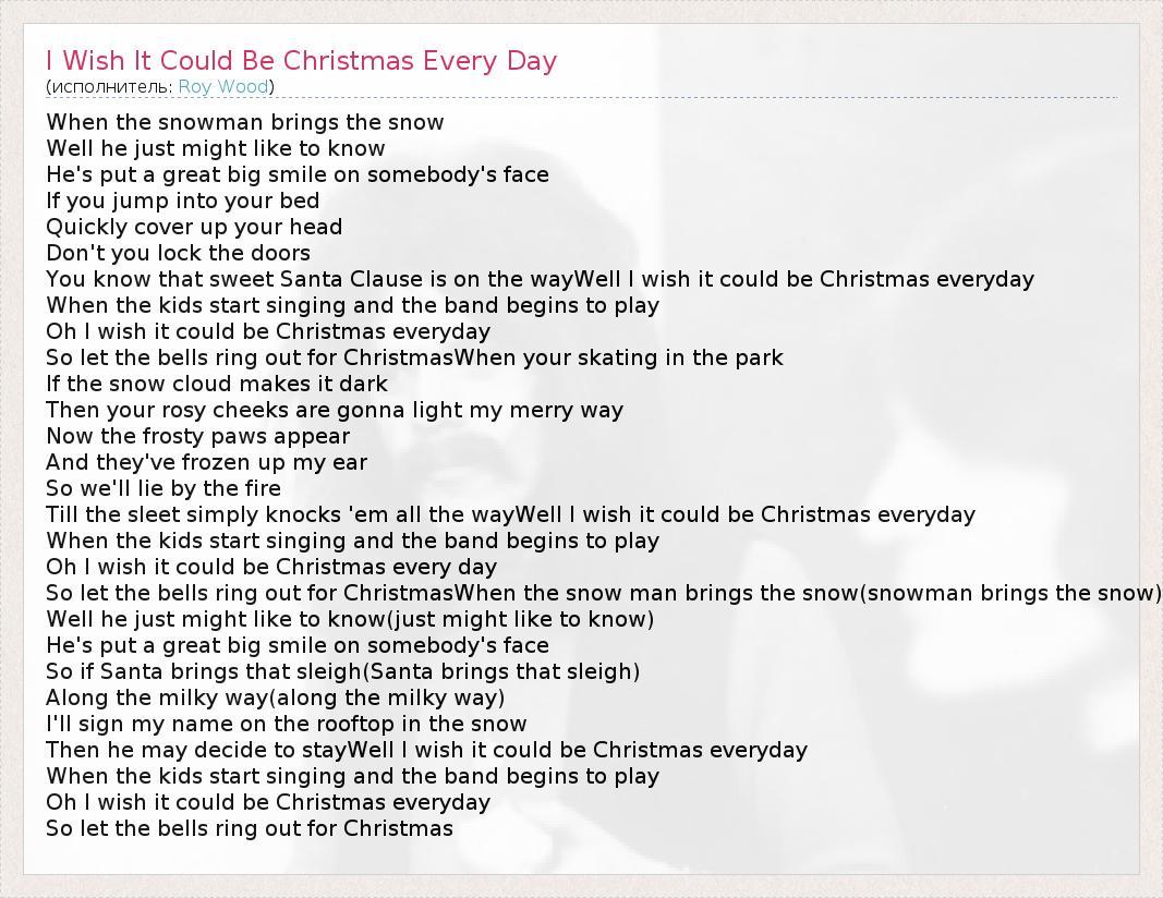 Текст песни I Wish It Could Be Christmas Every Day, слова песни