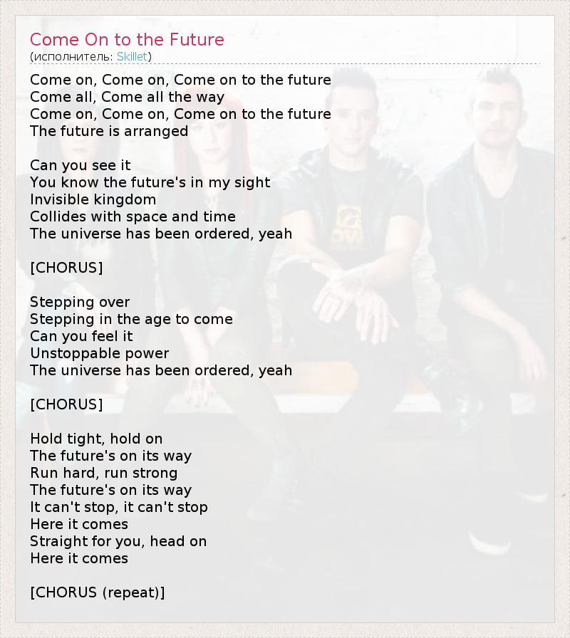 Текст песни Come On to the Future, слова песни