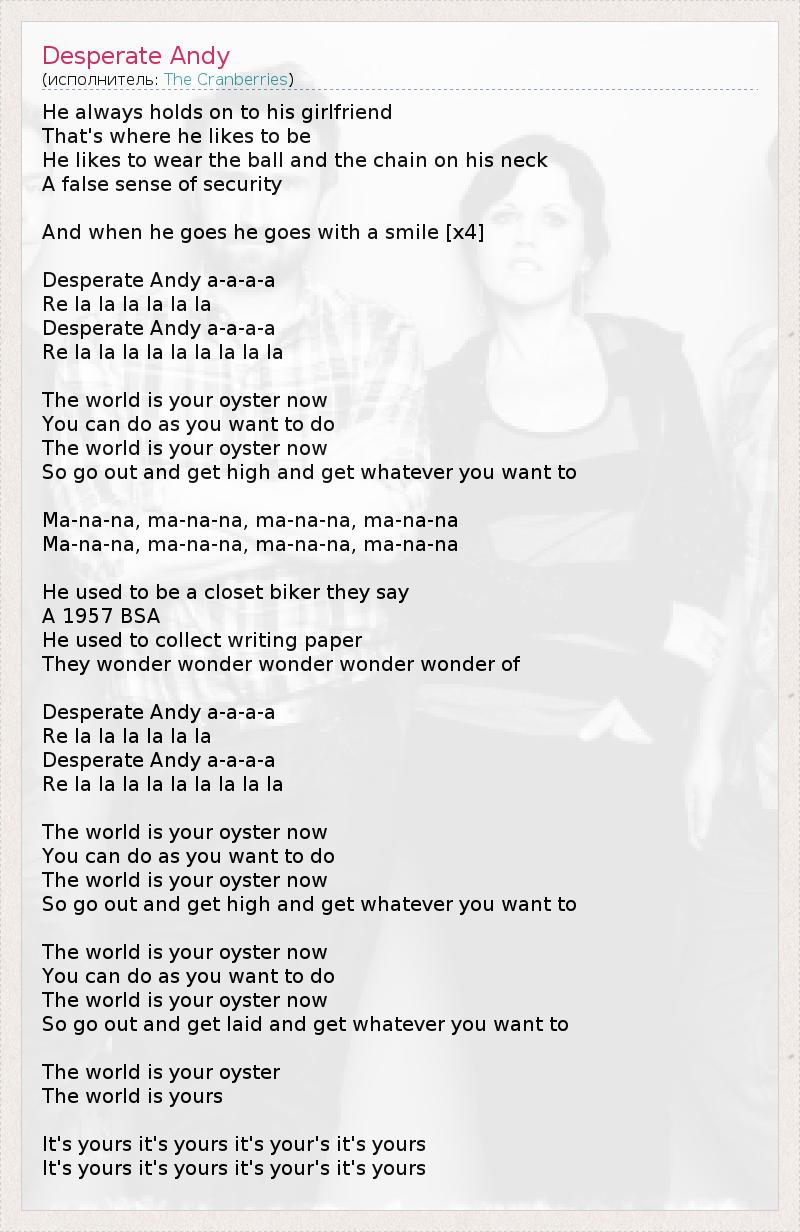 Tekst Pesni Desperate Andy Slova Pesni 4.9 / 5 5 мнений. tekst pesni desperate andy slova pesni
