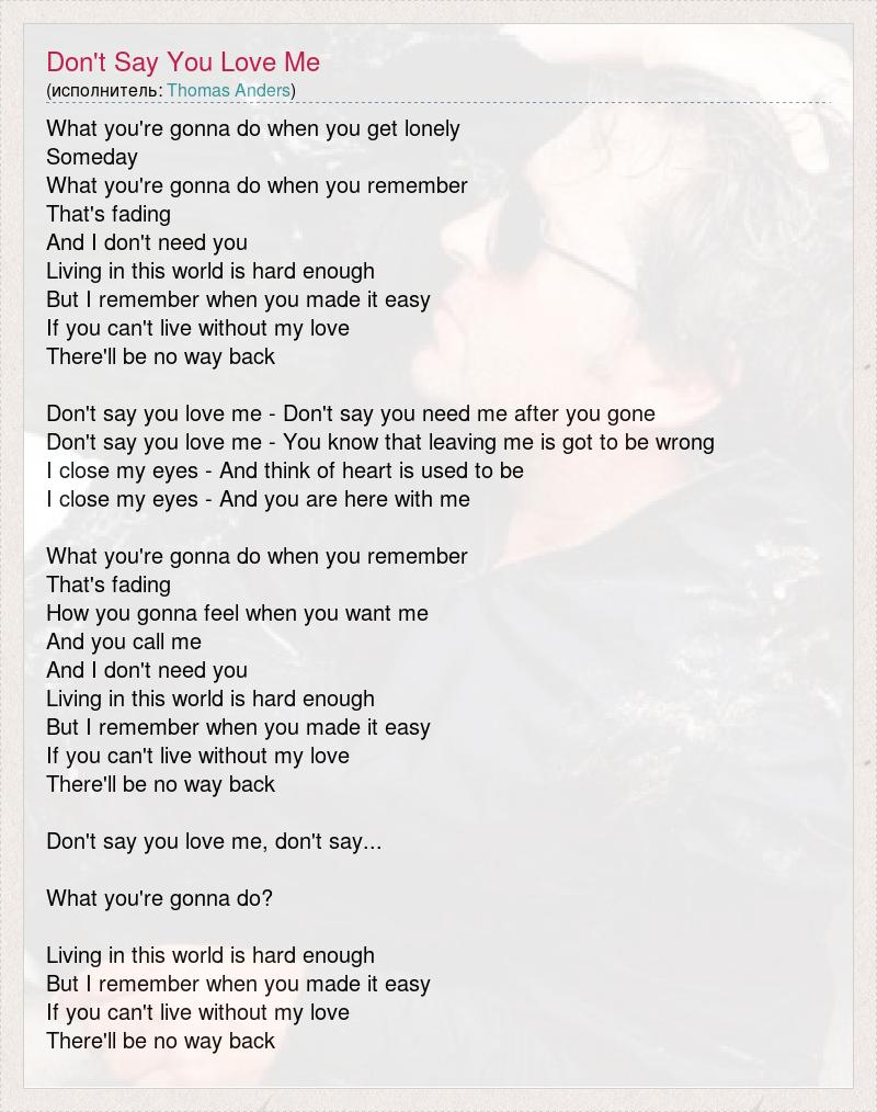 Living without your love lyrics