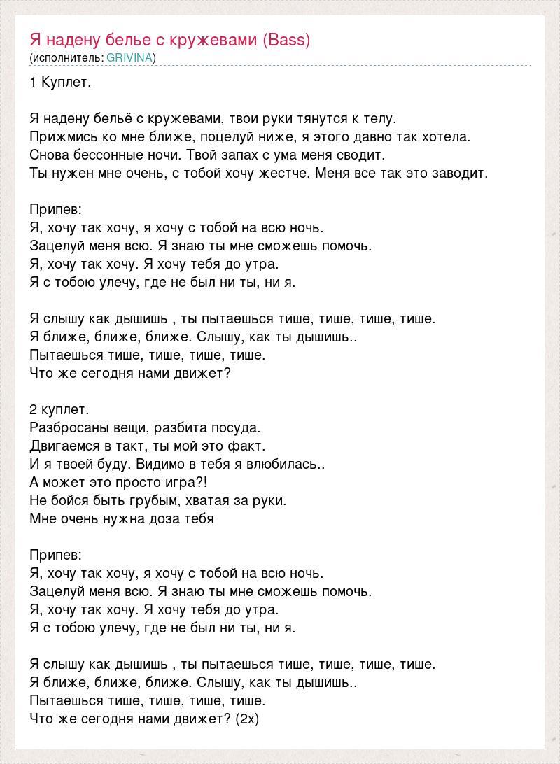 ya-v-kruzhevnom-bele-tesha-nauchila-lizat
