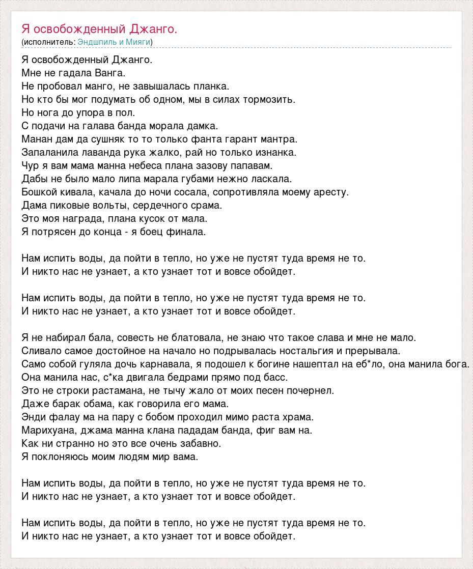 Конопля текст песни лукьяновка купить коноплю в луганске