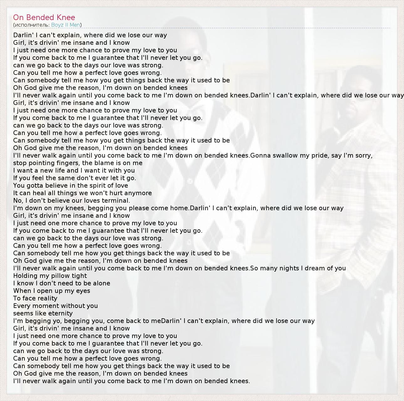 Текст песни On Bended Knee, слова песни