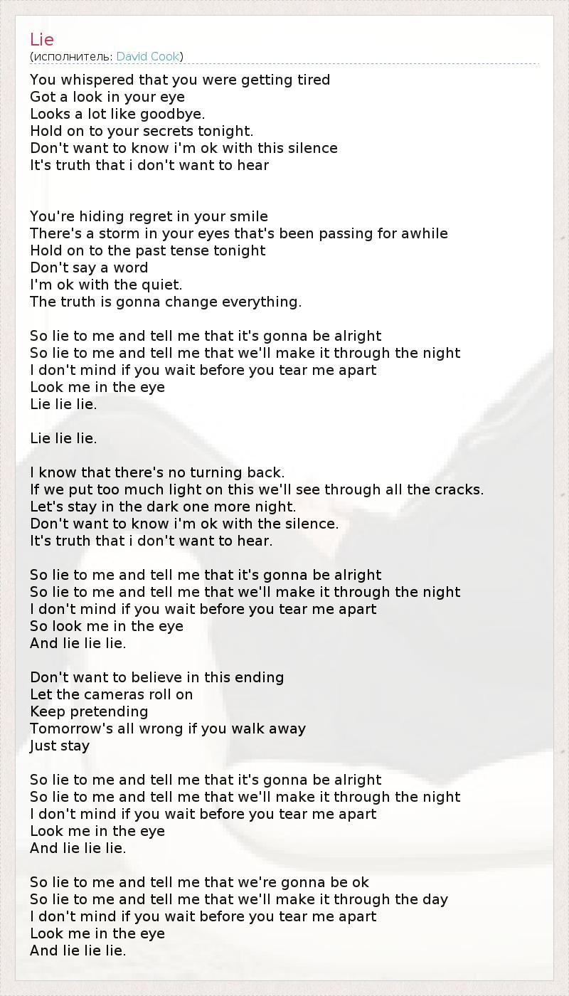 Текст песни Lie, слова песни