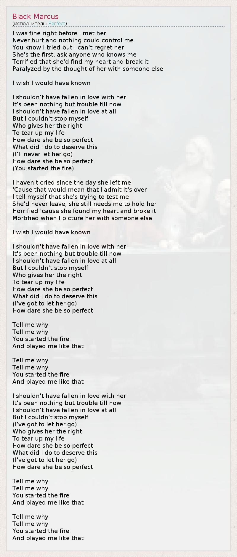 Текст песни Black Marcus, слова песни